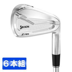 スリクソン Z785