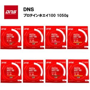 DNS プロテインホエイ100