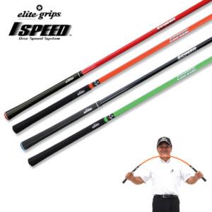 ゴルフ専用トレーニング機器「1スピードTT1-01」